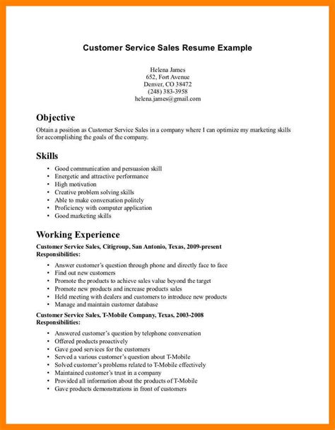 5 exle of skills on a resume emt resume