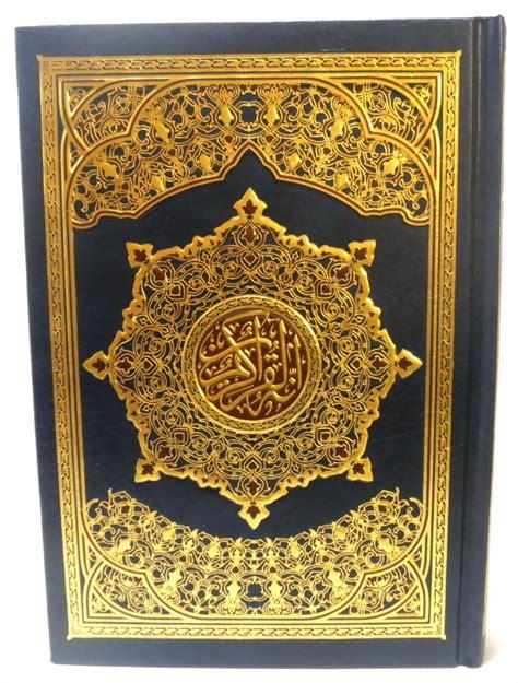 al quran al karim arabic muslim galeriede