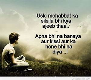 Very sad hindi quotes with images and wallpaper HD Top