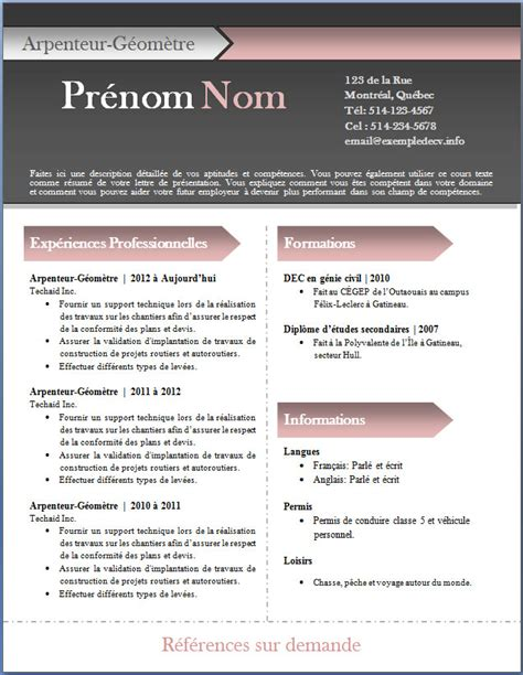resume format mod 232 les de cv modernes
