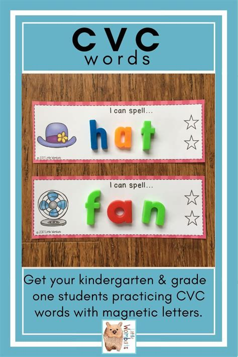 cvc magnetic word mats   prep printables worksheets
