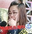 """美魔女王子苓 怒槓李婉鈺又稱她為""""閨密""""【影】 - 華視新聞網"""