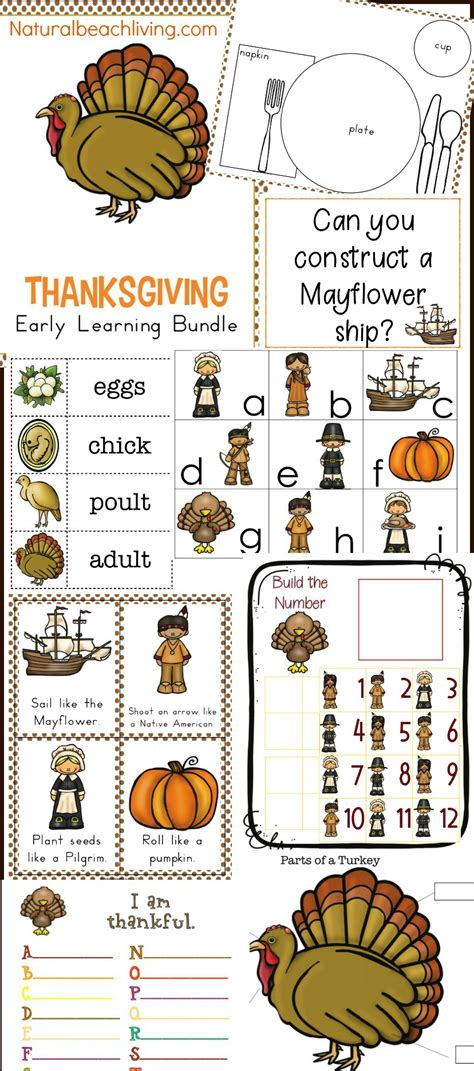 thanksgiving kindergarten and preschool theme lesson plan 276 | Preschool Thanksgiving theme pin1fix