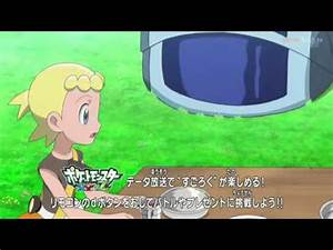 Pokemon XYZ Episode 22 - Ash Hugs Serena! (Amourshipping ...
