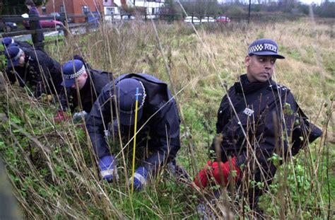Suzy Lamplugh murder: Police search garden once belonging ...