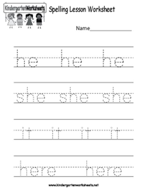 free kindergarten spelling worksheets learning to correctly spell words