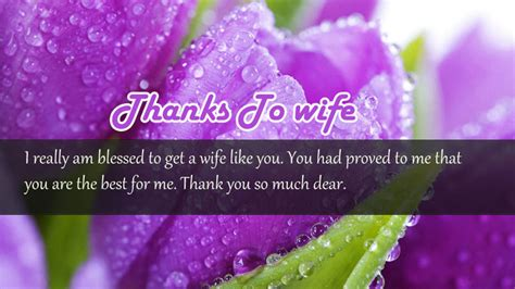 messages  wife sweet wishes quotes wishesmsg