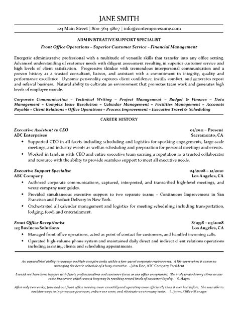 professional resume objective quotes objectives quotes quotesgram