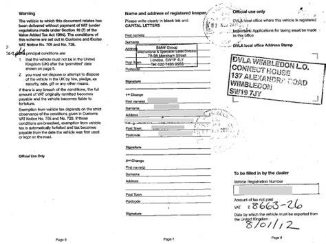 Sample Uk Vx302 Registration Document
