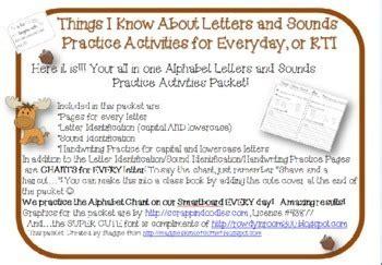 letter  sound identification handwriting practice