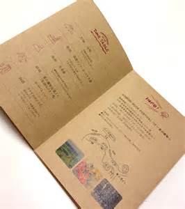 wedding clothes dexture inc works dexture aomori tour 2012 旅のしおり