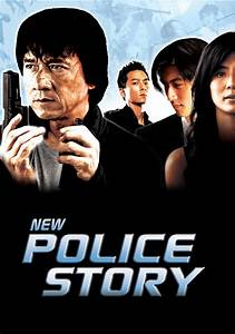 New Police Story | Movie fanart | fanart.tv
