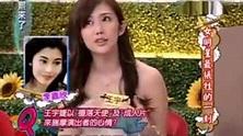 王宇婕說明如何演自慰戲视频 _网络排行榜