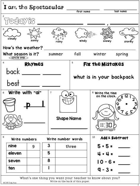 morning work freebie second grade august packet silly