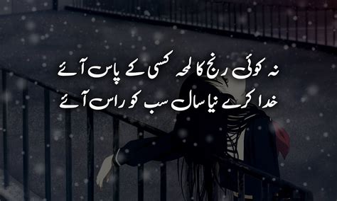 poetry images find latest poetry  pictures collection