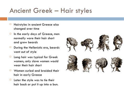 Greek Fashion