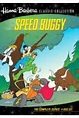 Hanna-Barbera Classic Collection - Goober and the Ghost ...