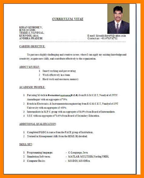 Resume For School For Fresher by 5 Cv Format For Fresher Accept Rejection