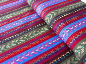 Stoffe Zum Nähen Kaufen : mexikanischer ethno stoff khaki ikat muster von miss minty auf my fabrics ~ Buech-reservation.com Haus und Dekorationen