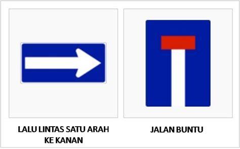 gambar rambu tanda  lintas jalan raya lengkap