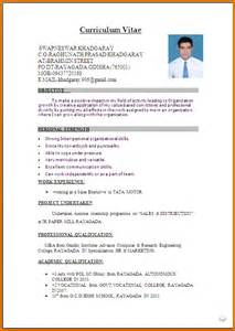 resume format in ms word cv format 2016 in ms wordreference letters words reference letters words