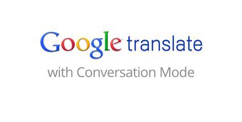 Anglais Francais Google Translate Traduction Italien Google Translate
