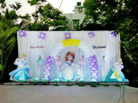 outdoor birthday party decoration  hotel bonsejour
