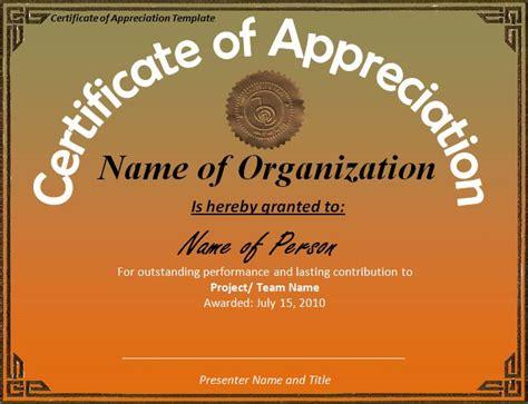 certificate of appreciation template certificate templates