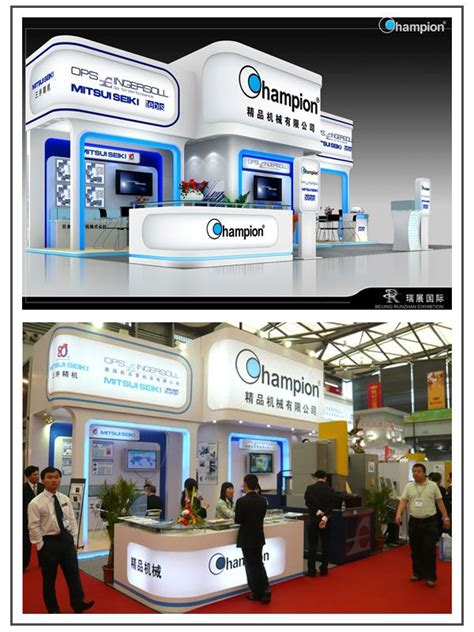 beijing ray international exhibition