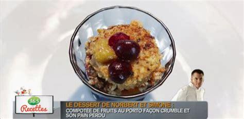 verrine de fruits crumble et perdu de norbert top chef