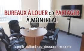 bureau partagé montreal location partage de bureau et local commercial montreal