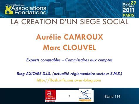 siege social association siege social asso soc et médico sociale
