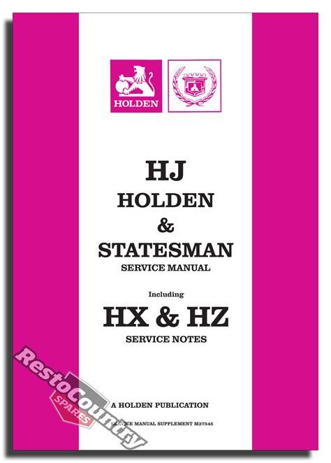 holden gmh factory hj hx hz  supplement service