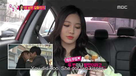 "We got married season 2. Highlights: ""We Got Married"" Ep. 255 - Top 3 Moments 