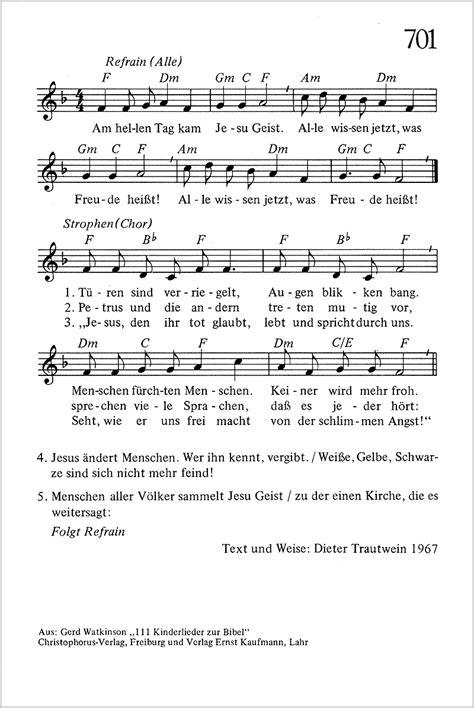 unison hymns carus verlag