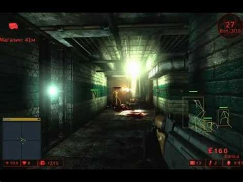 killing floor 2 aimbot killing floor aimbot v1055 downloads oldschoolhack game hacks cheats