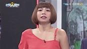 曾智希 非常異視界 走光 20170308 - YouTube