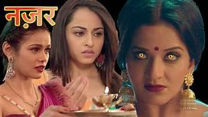 Nazar New Episode 27 September 2018 Star Plus Serial Hindi