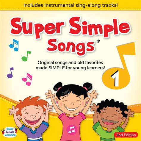Super Simple Songs 1 By Super Simple Learning On Spotify