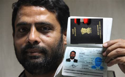 bureau of indian education applicants with aadhar card to get passport within 10 days