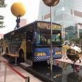 幾米月亮公車 The Moon Bus - Public Art in 臺北市