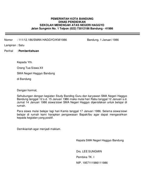 Contoh Surat Tugas Kedinasan by Surat Dinas 2
