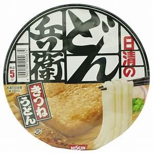 Japan Centre - Nissin Donbei Kitsune Udon with Fried Tofu ...