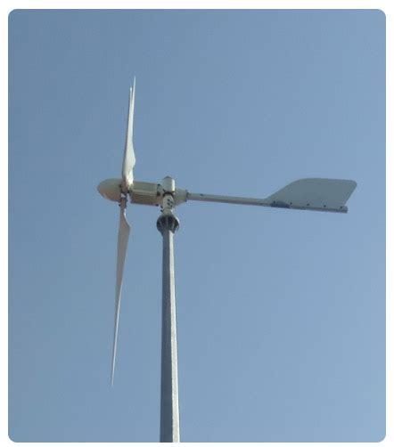 Ветрогенератор 10 квт купить в интернет магазине