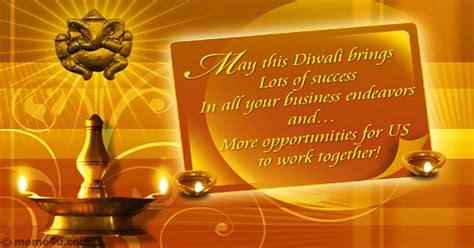 diwali quotes sayings happy diwali  wishes