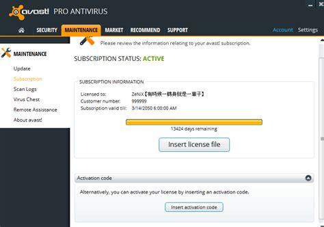 Avast Pro Free Licence Key & Crack
