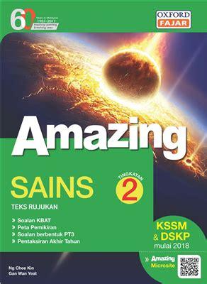 Amazing Sains Kssm Tingkatan 2  Oxford Fajar Resources