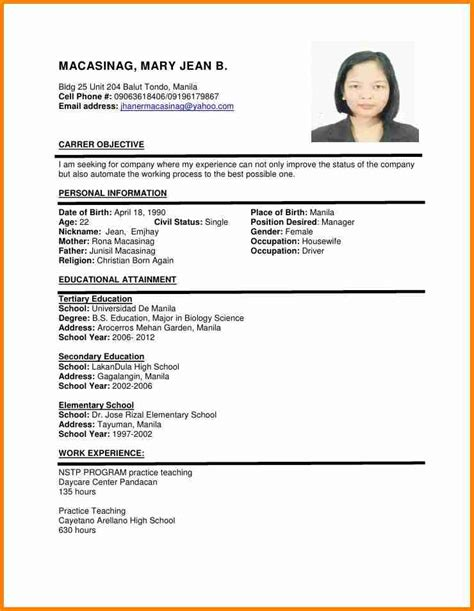 Format Of Resume by 6 Exle Of Resume Format Penn Working Papers