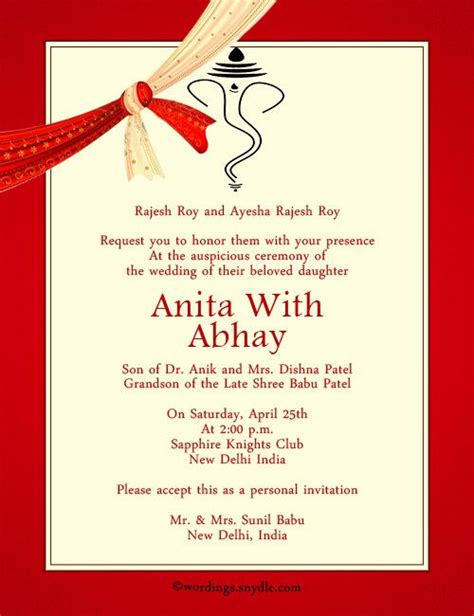 Indian Wedding Invitation Wording Samples Indian wedding