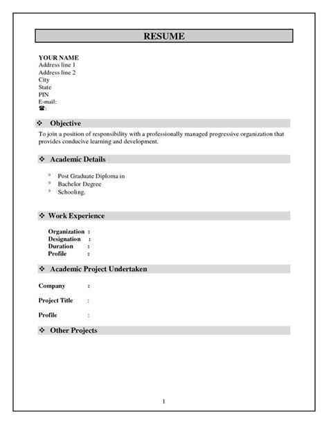Normal Resume Format   Resume format free download, Free resume template word, Simple resume format